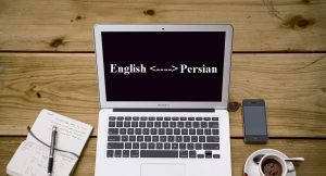 ترجمه فارسی به انگلیسی آنلاین