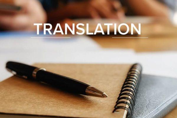 ظرافت های ترجمه فارسی به انگلیسی در عمل