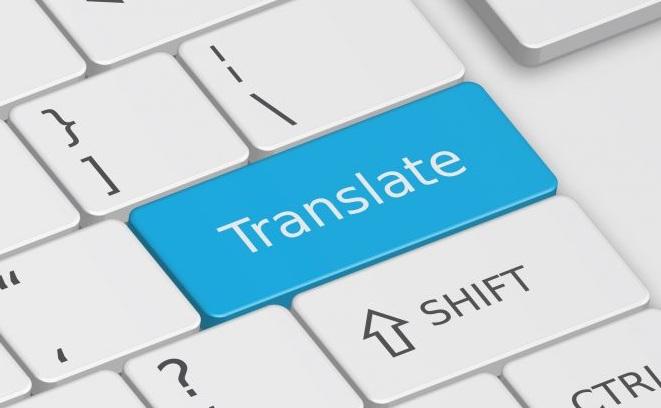 در آینده صنعت ترجمه به کدام سو خواهد رفت