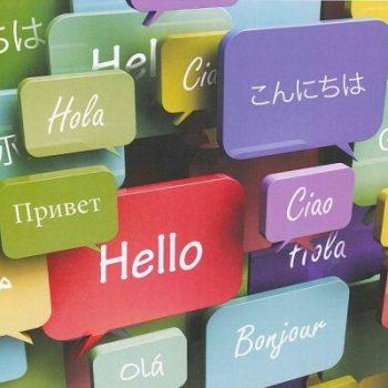 سخت ترین زبان های دنیا برای ترجمه - پیچیده ترین به ترتیب