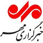 پرس ترنس در خبرگزاری مهر